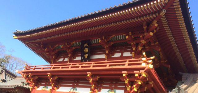鎌倉にて七五三