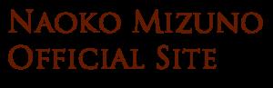 ピアノ奏者 水野直子 公式サイト